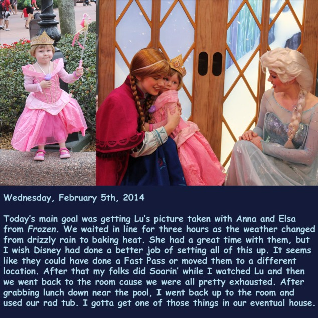 Wednesday, February 5th, 2014