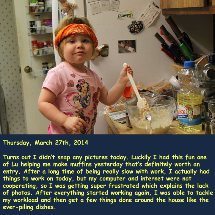 Thursday, March 27th, 2014